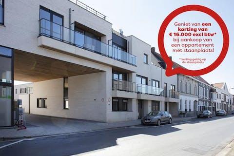 Nieuwbouwappartement te koop in Residentie Biesbekepark in Deerlijk